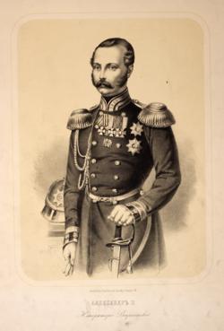 Alexander II.,  (Quelle: Digitaler Portraitindex)